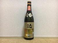 (福島)人気一 ゴールド人気 純米大吟醸 / Ninki-ichi Gold-Ninki Jummai-Daiginjo - Macと日本酒とGISのブログ