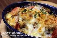 ほろよい薬膳:チーズがとろーり!カレートマトグラタン。 - 薬膳な酒肴ブログ~今宵も酔い宵。
