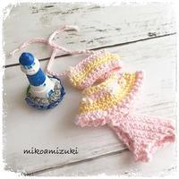 8月‼️お人形の水着 - 編み好き@amiami通信