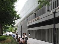 東京その①東京文化会館 - いろはにほへと