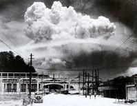 On 9 August 1945, an atomic bomb was dropped in Nagasaki at 11:02 - 「 ボ ♪ ボ ♪ 僕らは釣れない中年団 ♪ 」