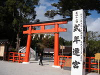 上賀茂神社【雑兵 さん】 - あしずり城 本丸