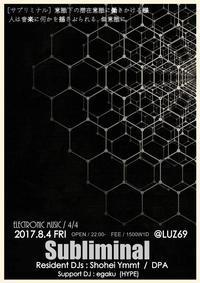 subliminal vol.7  (2k17.8.4  @LUZ69) - 裏LUZ
