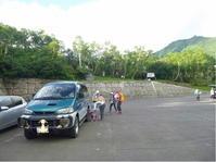 花の百名山 富良野岳 (1,912.1M)   安政火口 編 - 風の便り