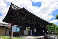 太平記を歩く。 その109 「東寺」 京都市南区 - 坂の上のサインボード
