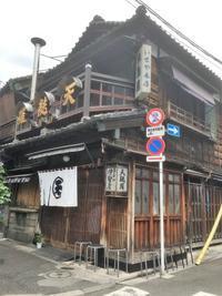天丼のイロハ - ちょんまげブログ