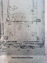8月5日(土) 臨時休業・6日(日) 大江戸骨董市 ( in 東京国際フォーラム) - No CONCEPT