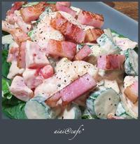 美味しいベーコンで!エビとトマトのサラダ・ロシアンドレッシング - aiai @cafe