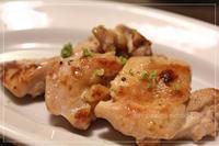 へべすで鶏のグリル - おいしい便り