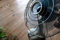 レトロな扇風機 - 製作所的日常  かねこ建築製作所作業日誌