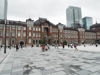 東京その⑫東京駅~皇居 - いろはにほへと