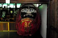 龍潭寺 - Seeing Foto Trip
