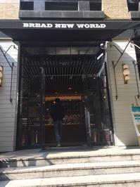 上海・蘇州レポ21 旧フランス租界のオシャレなパン屋さん♪ - Precious Time
