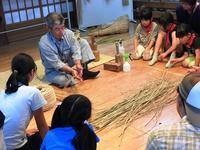 百聞は一見にしかず - 千葉県いすみ環境と文化のさとセンター