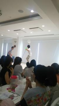 🔔✨ - 白い家フェローシップチャーチうるきわブログ.:*..:゜(・▽・).:*:。☆