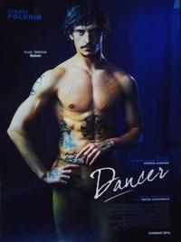 ダンサー、セルゲイ・ポルーニン 世界一優雅な野獣 - いぬのおなら
