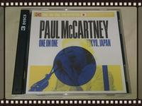 PAUL McCARTNEY / ONE ON ONE JAPAN TOUR 2017 TOKYO DOME 2ND 29th April - 無駄遣いな日々