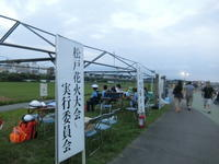 8月5日(土)松戸花火大会 - 柴又亀家おかみの独り言