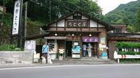 秋川渓谷 ドッグラン - ラスクとにっこり