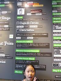 7/27 シェイクシャック 東京国際フォーラム店☆☆☆☆ - 銀座、築地の食べ歩き
