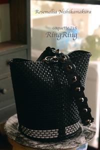 新作Wire bag Ringring - 神奈川湘南ローズメリア西鎌倉/パリ花&ワイヤー、ツイードバッグ&レザークラフト&タッセル&ポーセラーツ