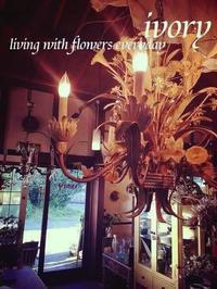 『お盆も元気に営業します〜♬』 -  Flower and cafe 花空間 ivory (アイボリー)
