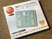 新しい体重計 - Lucky★Dip666-Ⅲ