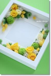 ヘアサロン オープン祝いにウェルカムボード* - Flower letters