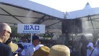 原爆死没者追悼式並びに平和祈念式 - 広島瀬戸内新聞ニュース(社主:さとうしゅういち)
