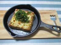 オーブントースターで簡単! 厚揚げのオイスター味噌焼き - candy&sarry&・・・2