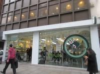 イギリスのスーパー、M&SにWASABIのスシカウンターが登場する! - イギリスの食、イギリスの料理&菓子