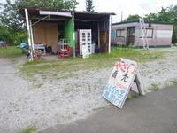 富良野市でサクランボ狩り - 風の便り