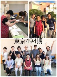ミュージック•ケアの研修5DAYS終了 - Sunshine Places☆葛飾  ヨーガ、産後マレー式ボディトリートメントやミュージック・ケアなどの日々