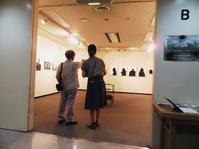 2569)②「『moment』篠原 奈那子(藤女子大学4年)写真展」 アートスペース2018月2日(木)~8月7日(火) - 栄通記