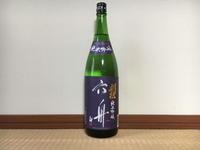 (秋田)刈穂 六舟 純米吟醸 / Kariho RokushuJummai-Ginjo - Macと日本酒とGISのブログ