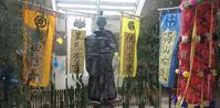 Baguio Tanabata Festival 8 - Philippine-Japan Friendship month 2017 伊達政宗と高山右近の戦国時代 - バギオの北ルソン日本人会 JANL