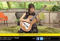 高額ギター購入への長い道のり その19 【 政田ギターに会いに・後編 】 - Kamakura Guitar