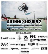 #authensession 2 #authen - SELECT SHOP authen