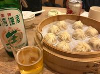 2017台湾現地日記4 - 続・まいにちわたし