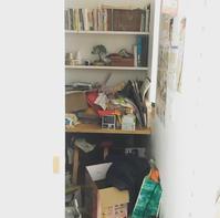 物置と化した書斎を整理 - 静かな森のかげから