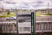 【趣味の地元史】鳴海球場 - 「三澤家は今・・・」