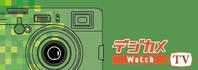 デジカメWatch TVに、f-stopカメラバックの紹介動画が掲載されました! - 撮影機材のテイクブログ