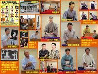 四国大落語祭「アマ落語競演会in西條神社」午前の部 - ちかごろの丹馬