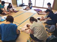 8月7日 ベビマ例会を開催しました - 子育てサークル たんぽぽの会