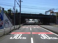 冠水深路面標示、注意喚起路面標示の設置 - トヨケンブログ