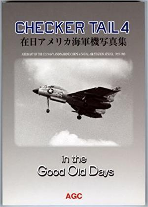 AGC-Art Checker Tail Books 4 - AGC Video japan