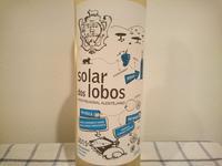 ソラール・ドス・ロボス ブランコポルトガル - アルさんのつまみ食い2