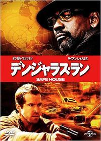 "c467 "" デンジャラス・ラン "" Blu-ray2017年8月9日 - 侘び寂び"