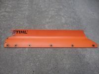 STIHL HS86T・87T の欠点。 - 植木屋の独り言
