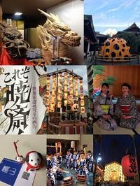 後祭り - 水鏡 mizukagami